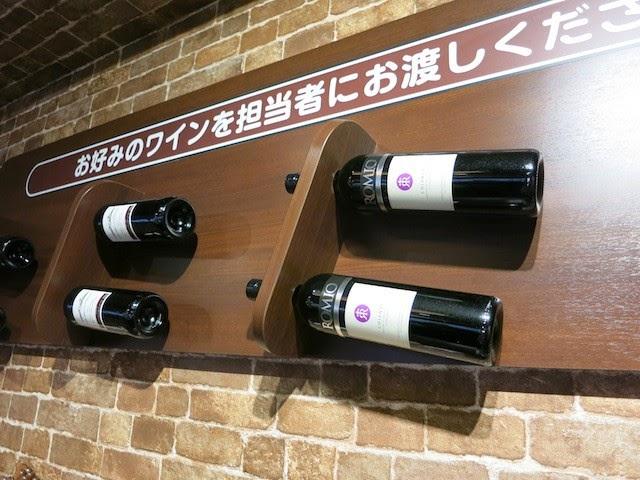 壁に飾られたワインボトル