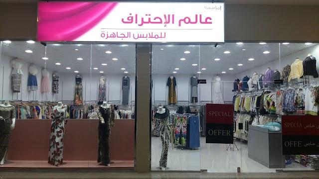 Yasmeen Mall