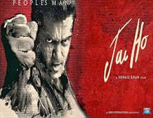 فيلم Jai Ho