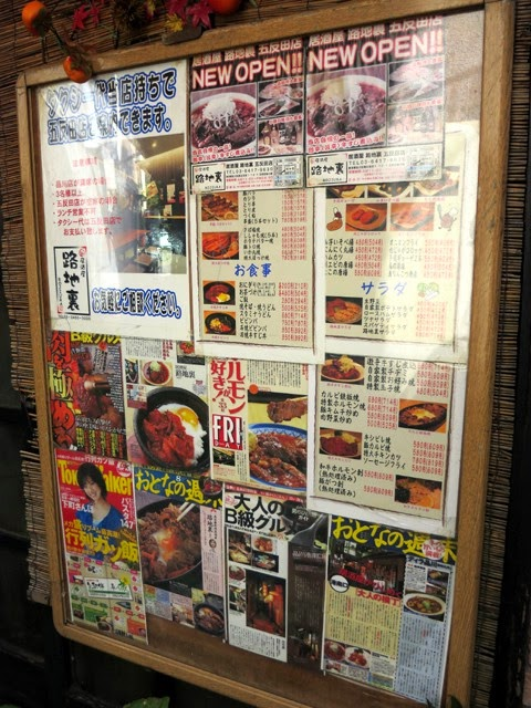 お店の店頭に飾られた、メディア出演の数々の案内