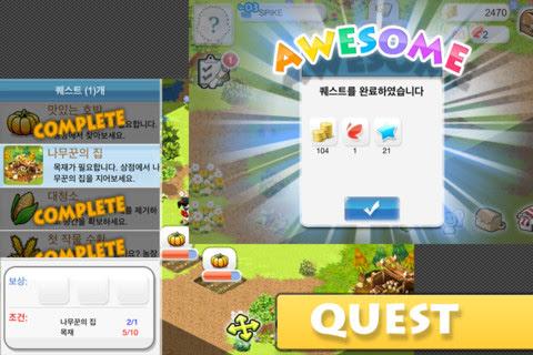 XL Games trình làng game di động ArcheVille 5