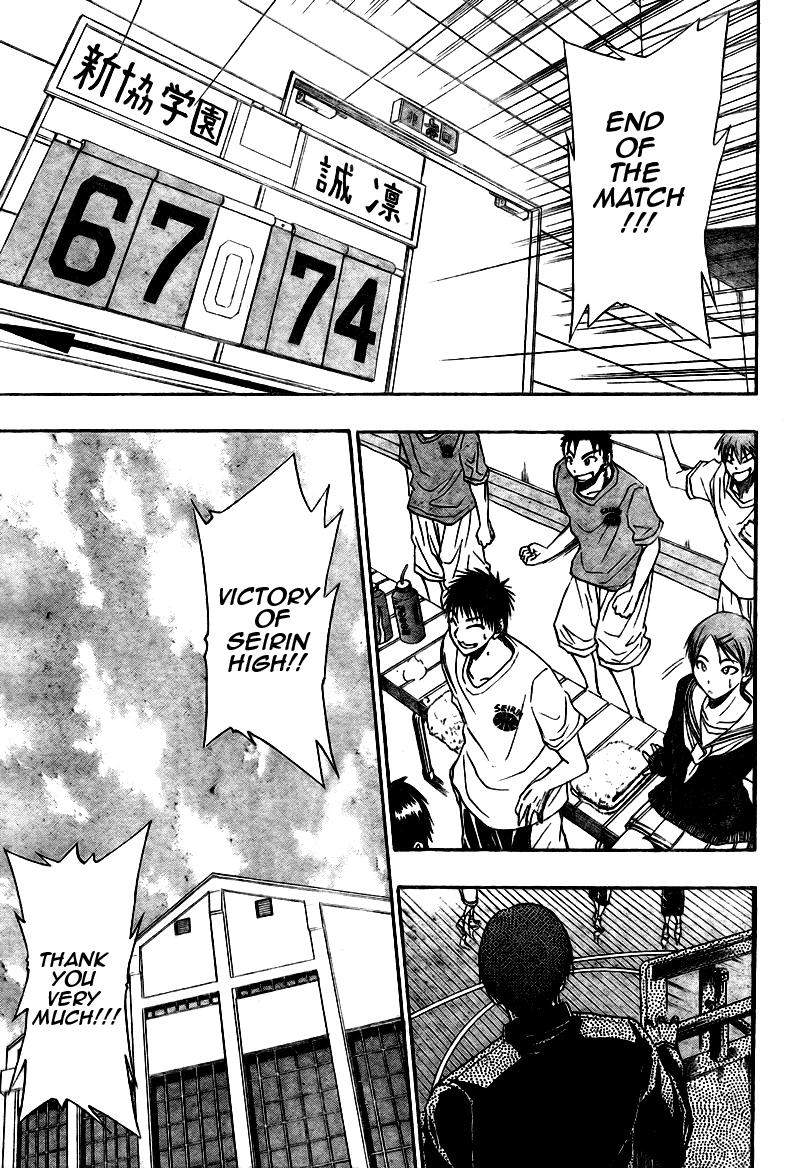 Kuruko no Basket Manga Chapter 15 - Image 15_21