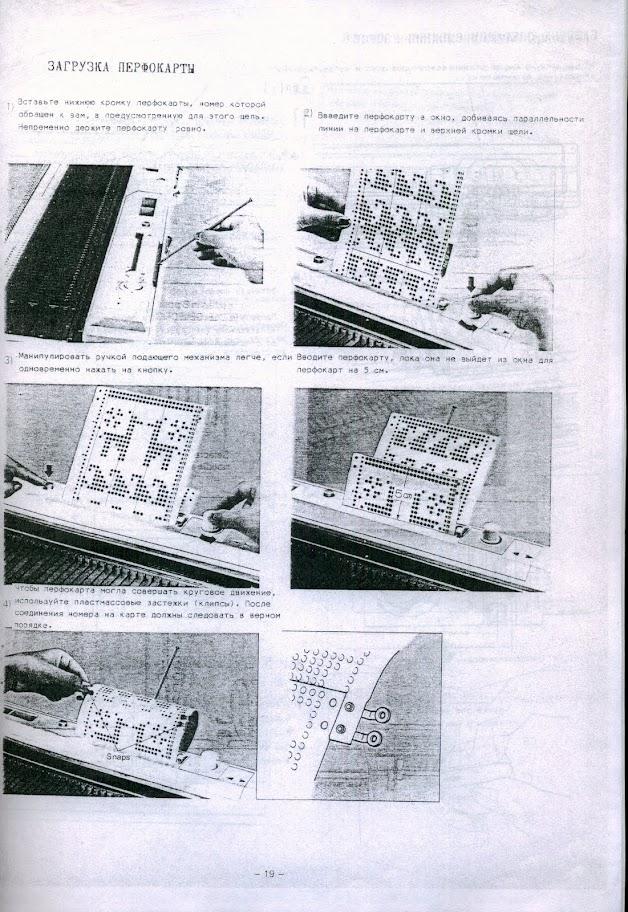 Инструкция на русском языке для Brother KH-260 ...Cпасибо<br />   <br /> Ольгe, которая вяжет's Gallery