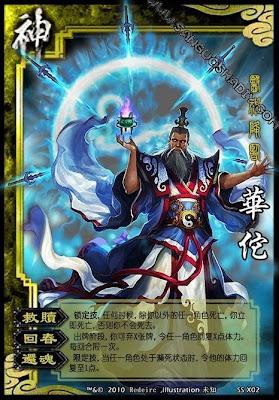God Hua Tuo