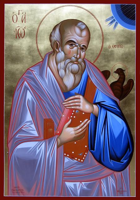 выбрать правильный икона святые степан и тамара апостол иоанн богослов начала