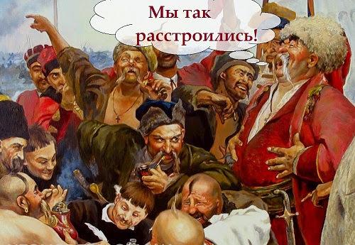 """Moody's понизило рейтинги """"Роснефти"""", """"Газпрома"""" и еще ряда крупных российских компаний - Цензор.НЕТ 1584"""