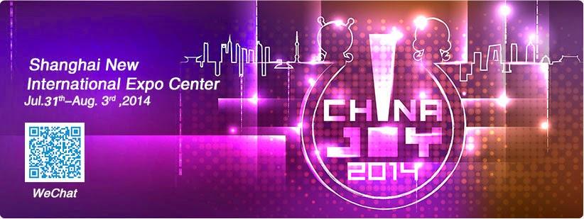 chinajoy-gamenews-xboxnews-xboxone-2014-juegos-de-xbox