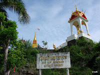 Wat Tham Khao Phra