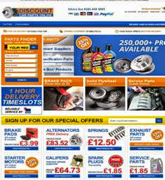 Image of Discount Car Parts Online