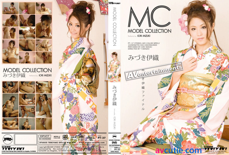 Model.Collection.Iori.Mizuki.PT-37
