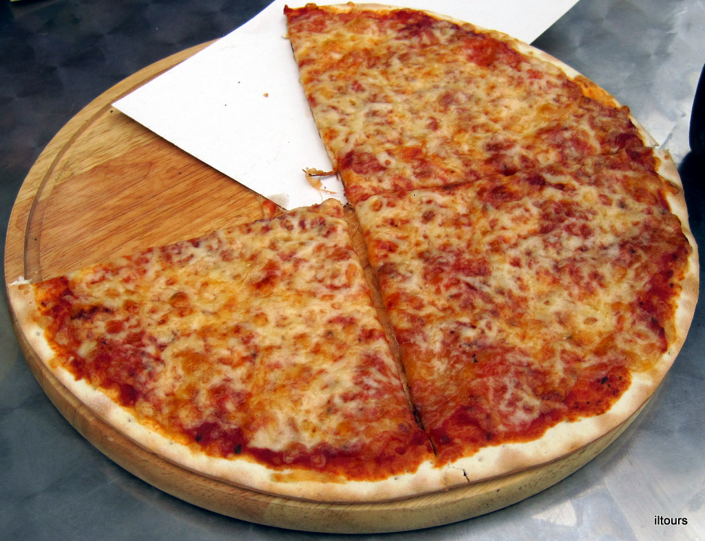 Пица Margarita
