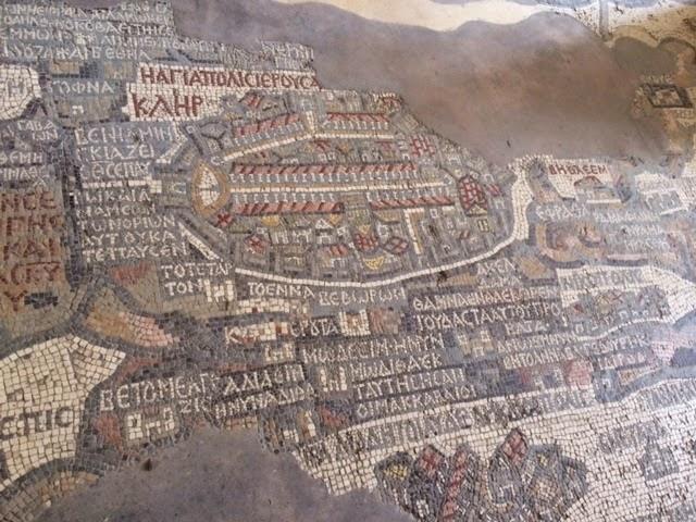 My Photos: Jordan -- Mosaics -- Madaba -- The Church of St. George