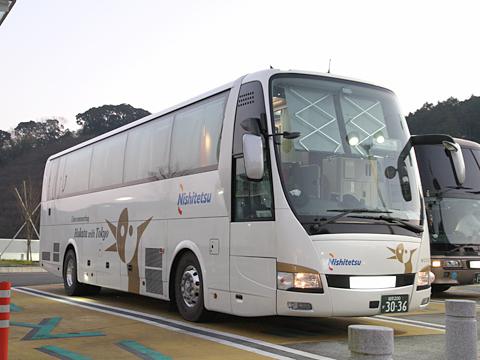 西日本鉄道「はかた号」 0002 静岡SAにて その1