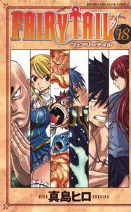 fairy tail tomo 18