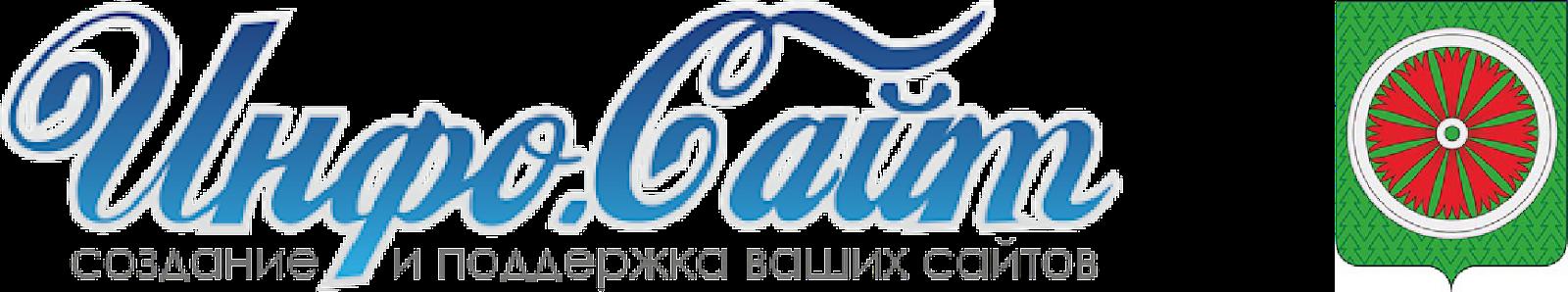 Тайга 🌍 Новости : Информационный агрегатор Инфо-Сайт