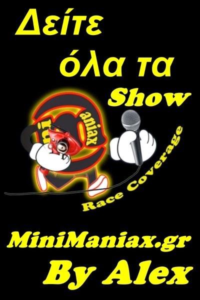 The MiniManiax Show