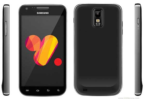 Photos and Specs of Samsung Galaxy S II Plus Leaks