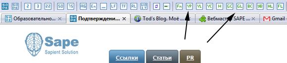 Покупка ссылок с главных страниц