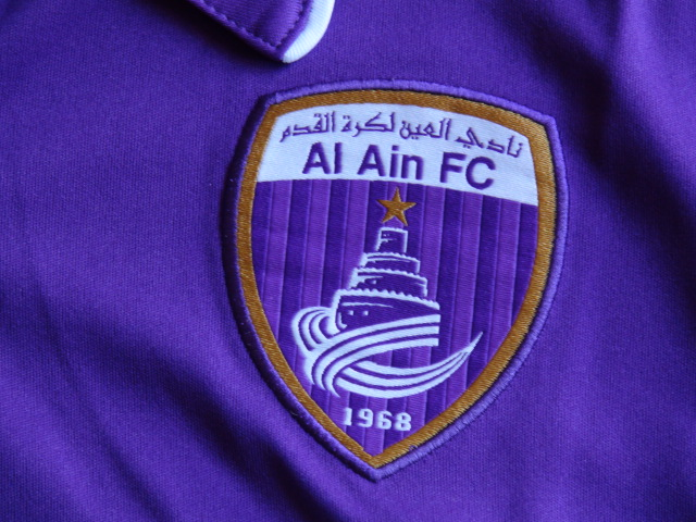 UAE Football Club Al Ain FC 11 12 Home Shirt Jersey Macron ...