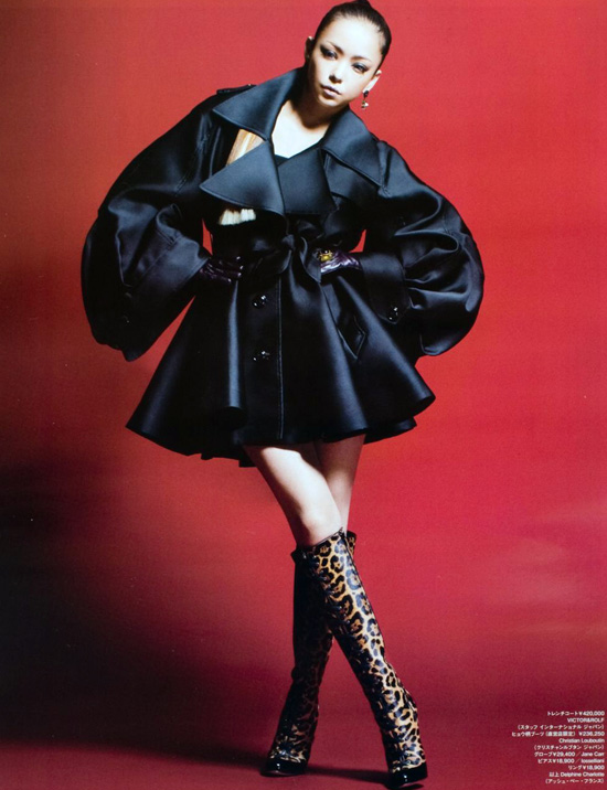 Namie Amuro in WWD magazine | Magazine shoot