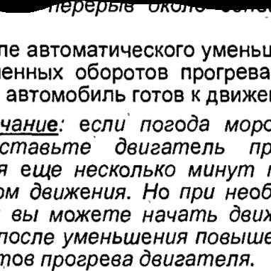 Моисеев Максим