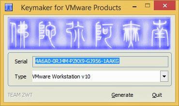 برنامج VMware workstation  full 10.0.2 Build 1744117 مع الكراك برابط مباشر البرنامج الرائع لتشغيل جميع الانظمة وندوز ماك لينكس