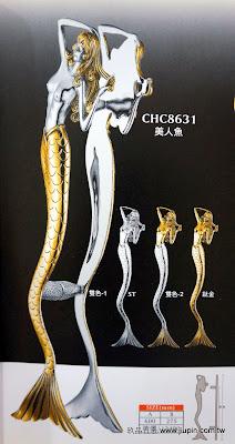 裝潢五金 品名:CHC8631-美人魚大把手 長度:600m/m 孔距:275m/m 顏色:雙色/白鐵/鈦金色 牌價:$12400 玖品五金