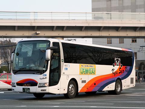 九州産交バス「あそ☆くま号」 ・969 熊本駅前にて