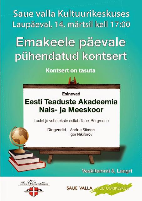 Emakeel 2015