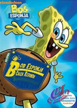 Optimos Downloads Download Anime Bob Esponja Calca Redonda Dvdrip