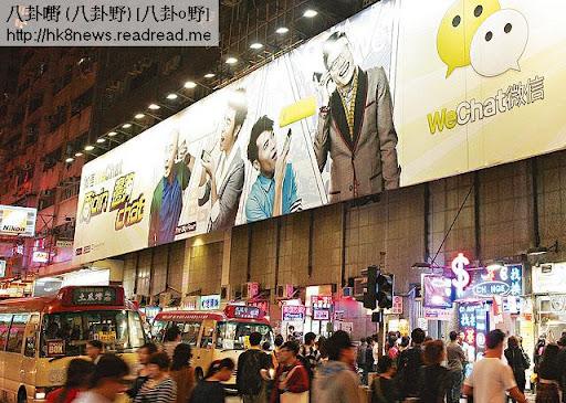 微信近月強攻香港,以男子組合 Big Four(張衞健、許志安、蘇永康、梁漢文)代言,在旺角大賣廣告。