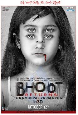 Phim Đứa Con Ma - Bhoot Returns 2012