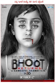 Đứa Con Ma - Bhoot Returns 2012 - 2012