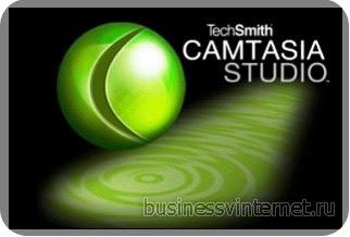 программа камтазия студио для обработки видео