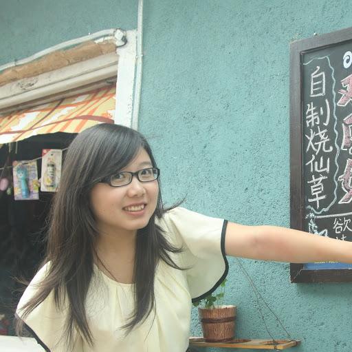 Catherine Xu Photo 21