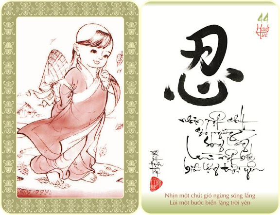 Chú Tiểu và Thư Pháp - Page 2 Thuphap-hanhtue044-large