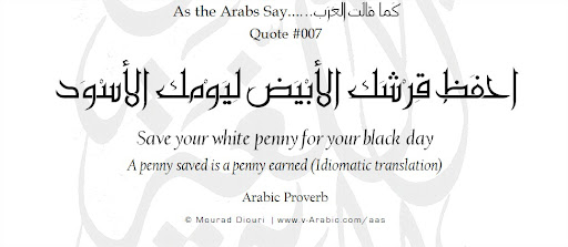 Re: Arabic Quotes...