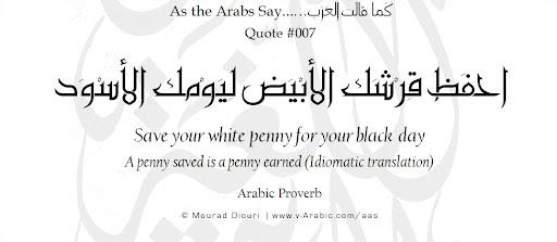 Re: Arabic Quotes...