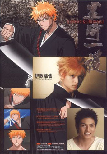 Bleach Rock Musical
