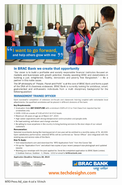 brac bank mto job circular