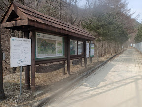 치악산 남대봉