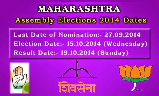 maharashtra assembly elections 2014 dates images
