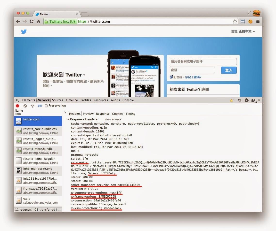 Twitter 的 HTTP reponse