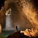 пещеры и пещерные люди