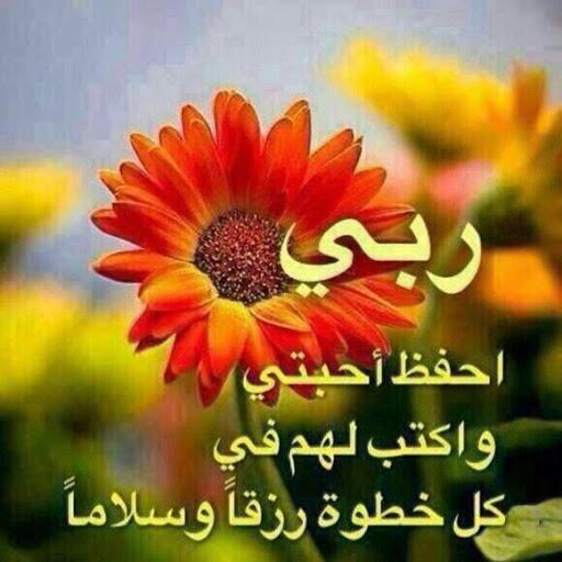 Rami Hanane