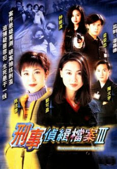 Hồ Sơ Trinh Sát 3 - Detective Investigation Files III