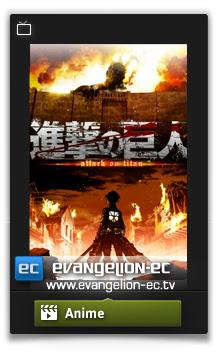 Shingeki no Kyojin Episodios Completos Online Sub Español