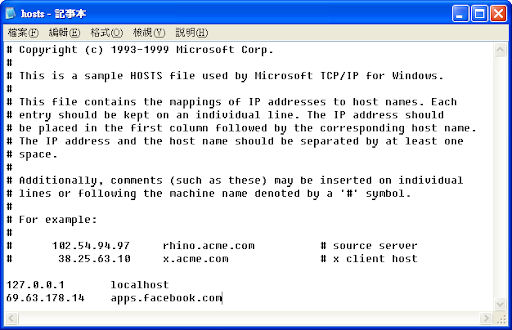 Modify hosts by Notepad in Windows XP