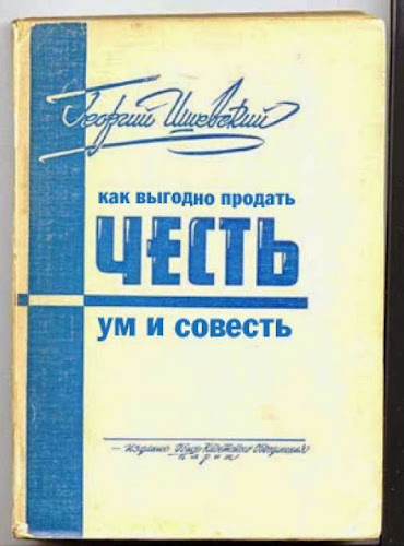 Чтобы спасти Украину, у политической элиты есть максимум 6 месяцев: Путин будет наступать на Киев новой пятой колонной, - Саакашвили - Цензор.НЕТ 8566