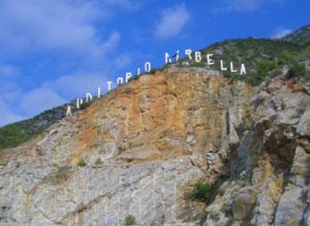 StarLite Marbella 2012 en el auditorio de la cantera de Nagüeles